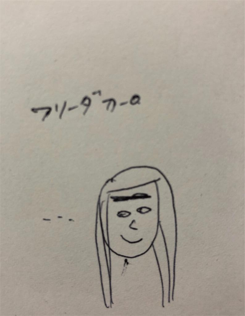 f:id:miwadesu:20180926180317j:image