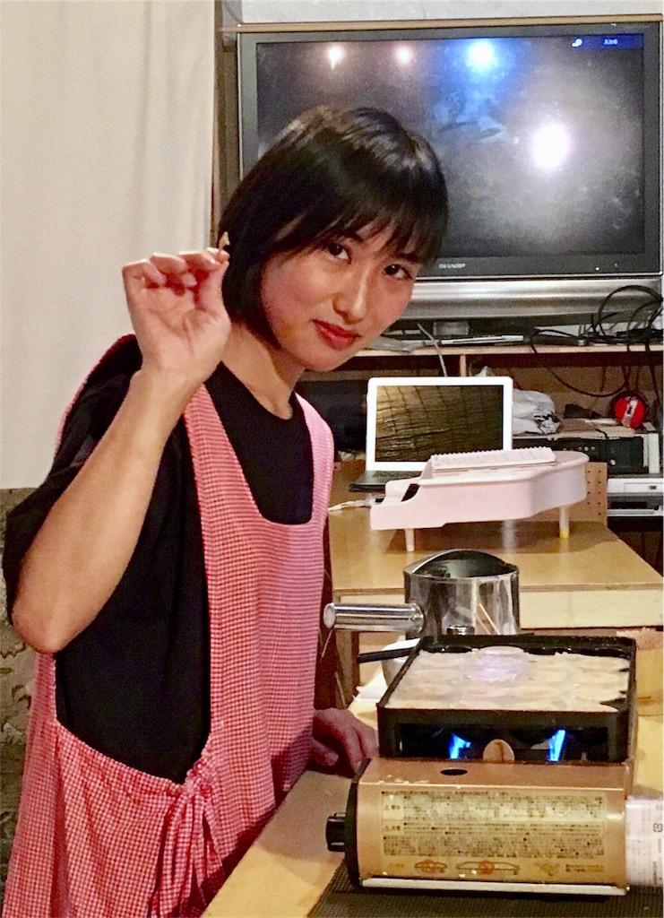 f:id:miwadesu:20180928083948j:image