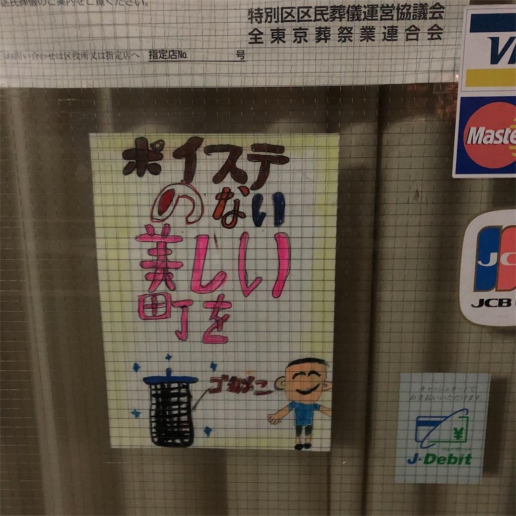 f:id:miwadesu:20181009181106j:image