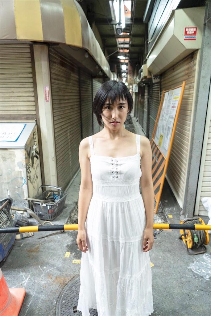 f:id:miwadesu:20181011194910j:image