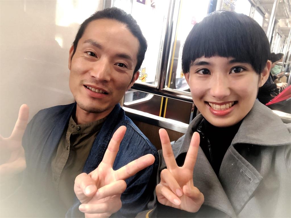 f:id:miwadesu:20181021174418j:image