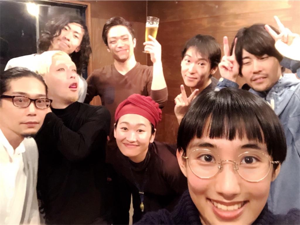 f:id:miwadesu:20181021232149j:image