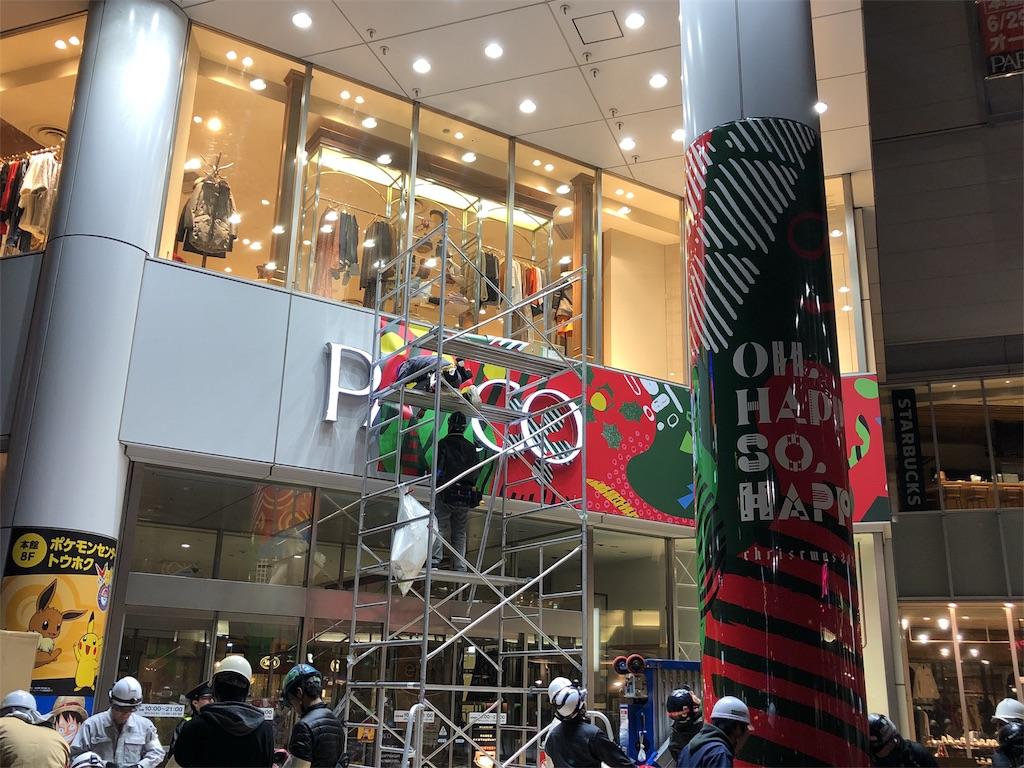 f:id:miwadesu:20181030235618j:image