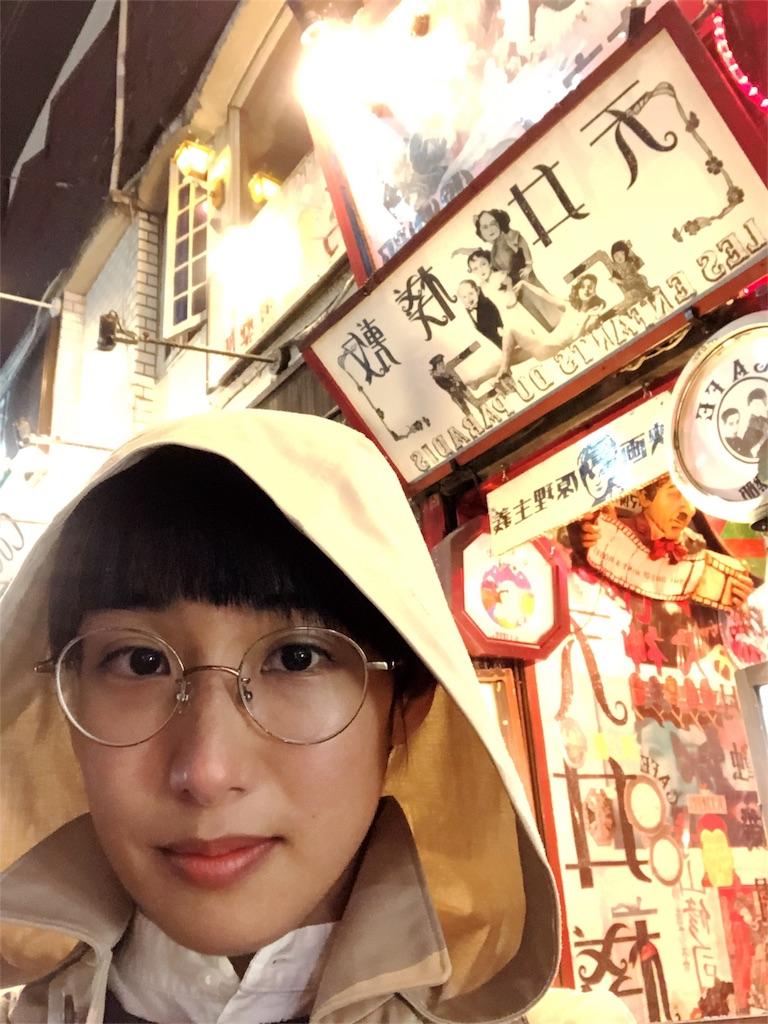 f:id:miwadesu:20181111004609j:image