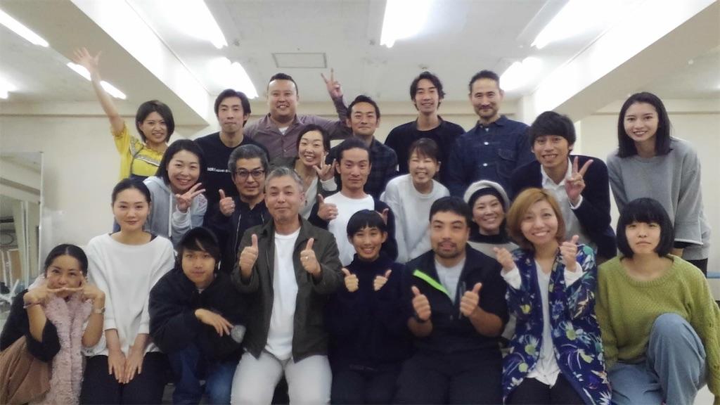 f:id:miwadesu:20181115014347j:image