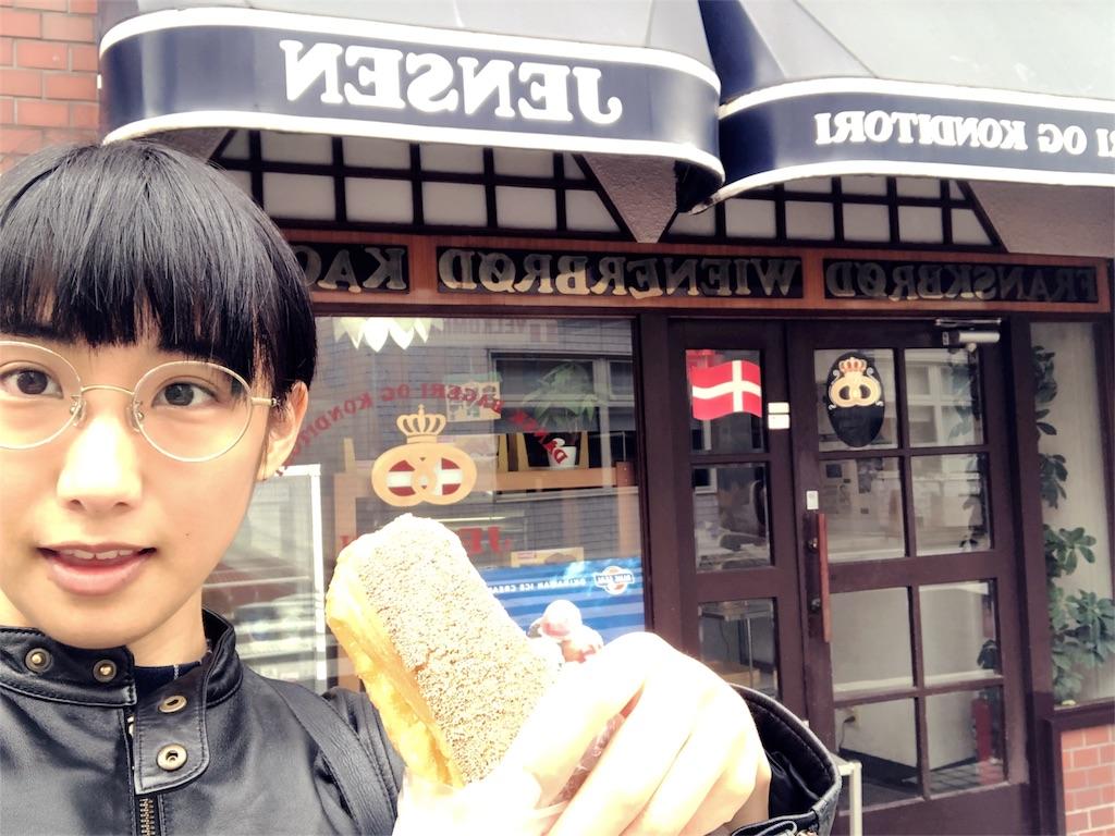 f:id:miwadesu:20181115015059j:image