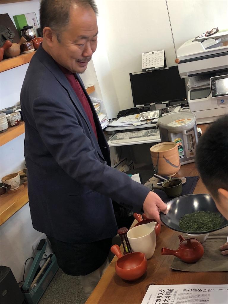 f:id:miwadesu:20181116142627j:image