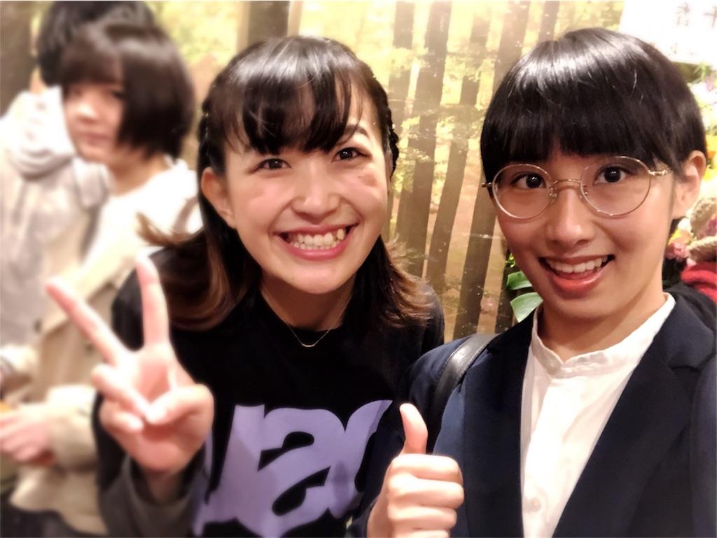 f:id:miwadesu:20181121173549j:image