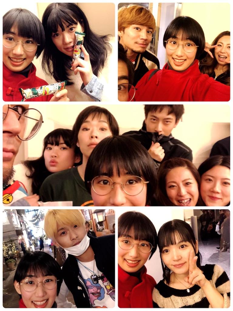 f:id:miwadesu:20181202183333j:image