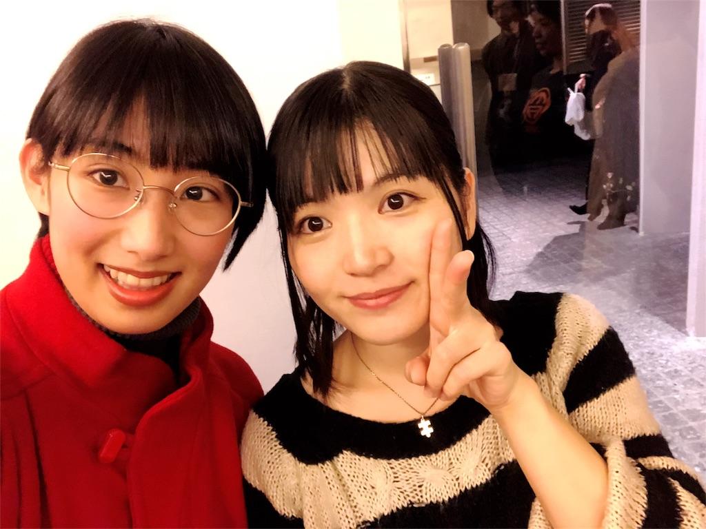 f:id:miwadesu:20181202191825j:image