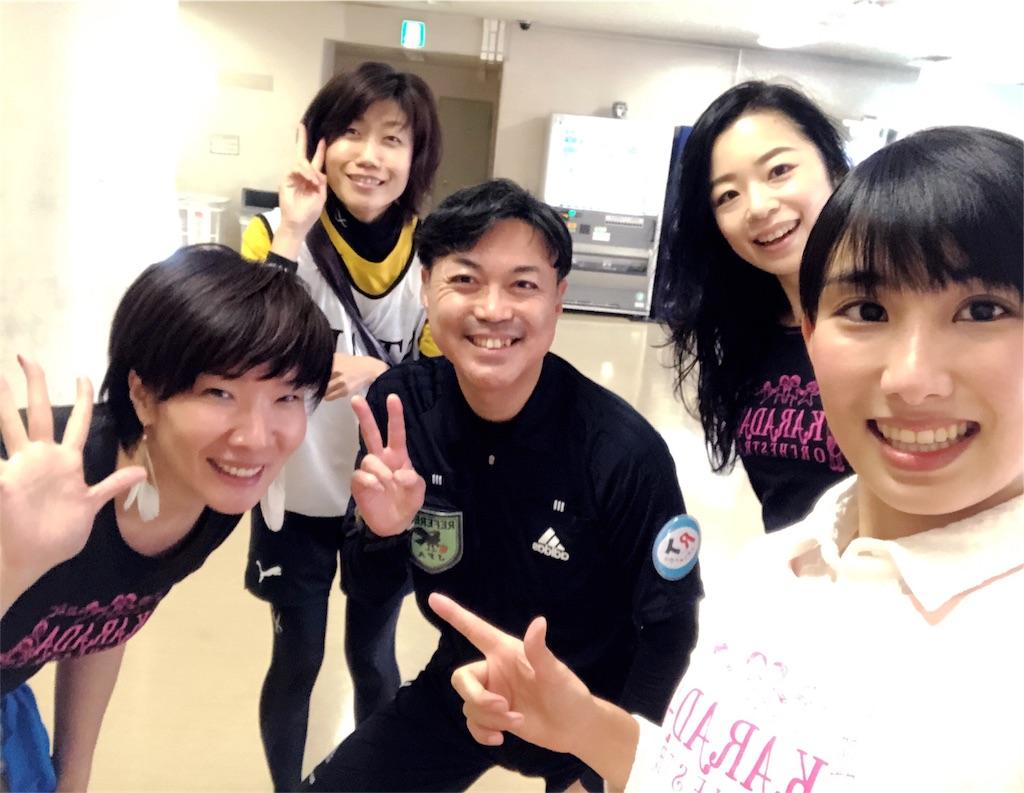 f:id:miwadesu:20181209160642j:image