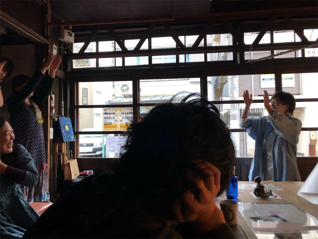 f:id:miwadesu:20190128172959j:image