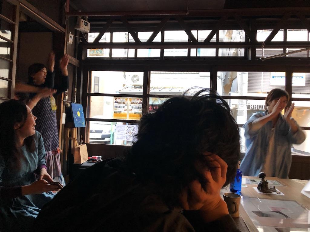f:id:miwadesu:20190128173008j:image