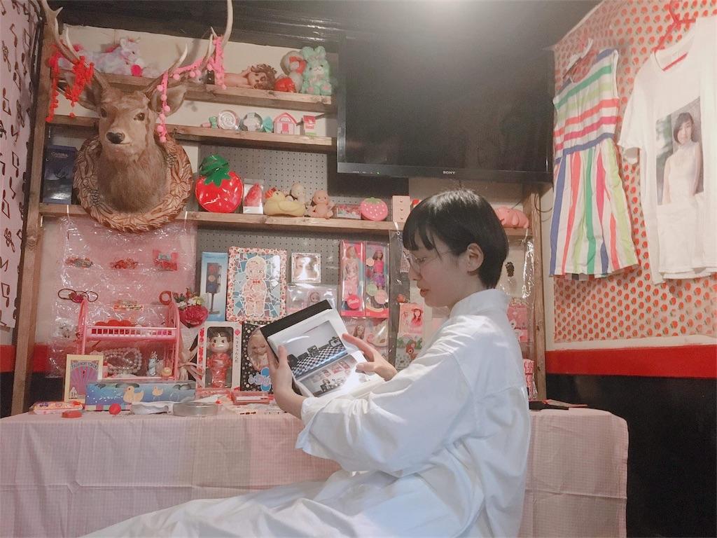 f:id:miwadesu:20190304234013j:image