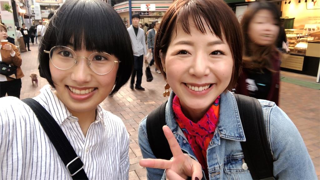 f:id:miwadesu:20190421235822j:image