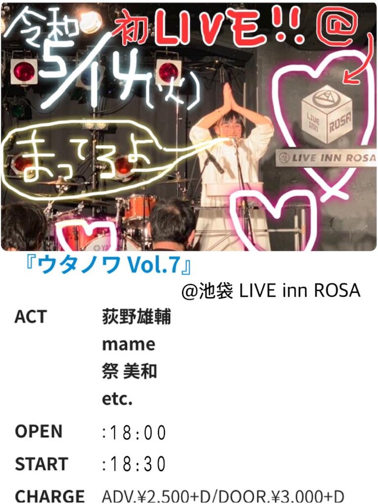 f:id:miwadesu:20190421235837j:image