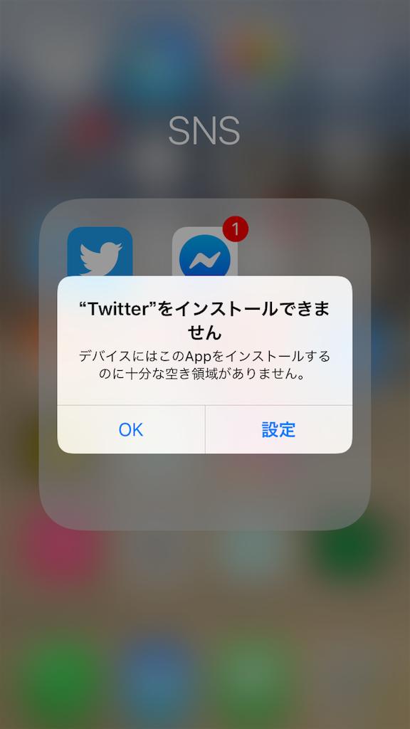 f:id:miwadesu:20190422000532p:image