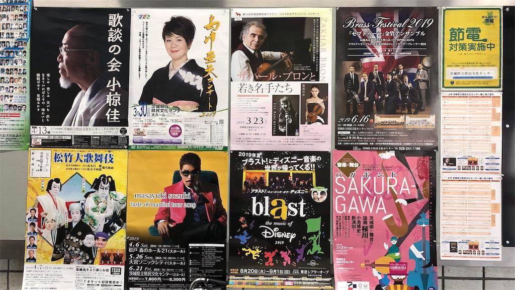 f:id:miwadesu:20190503022211j:image