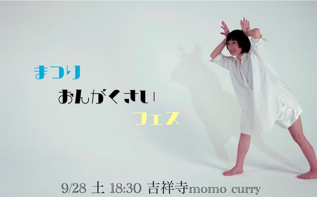 f:id:miwadesu:20190716235319j:image
