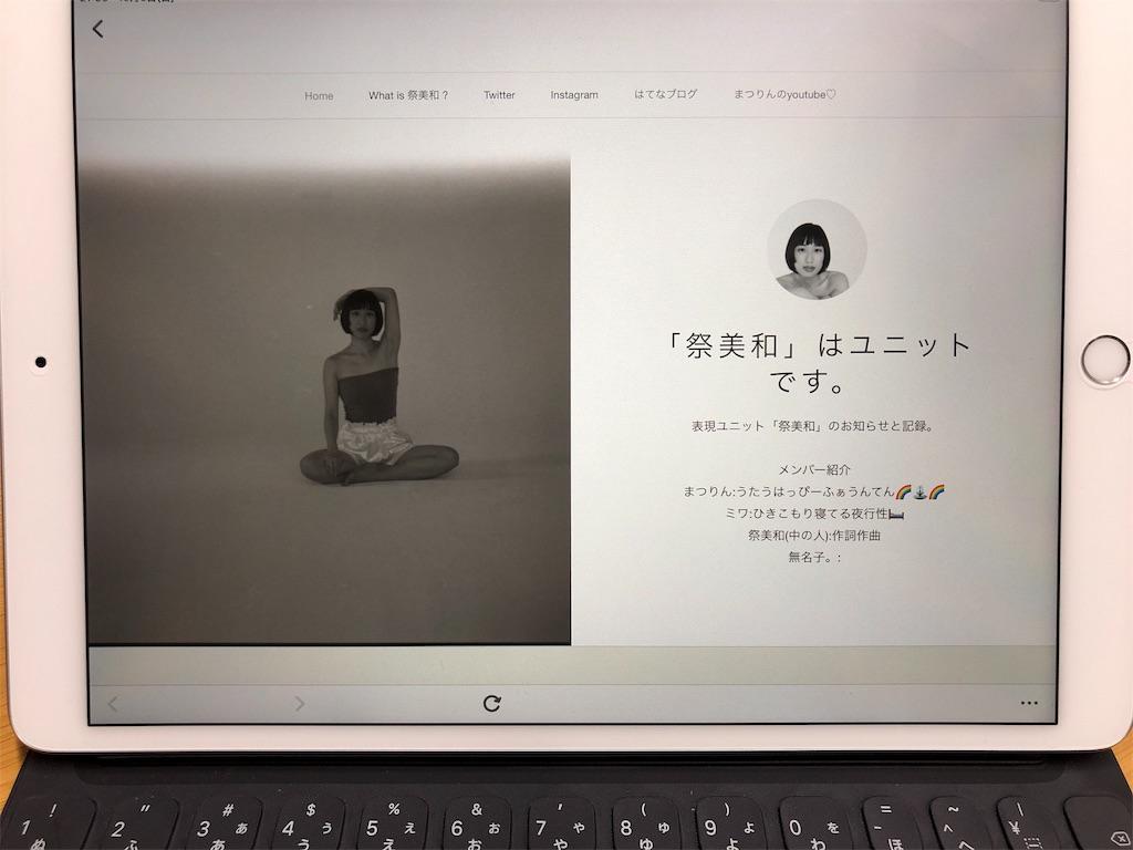 f:id:miwadesu:20191006215624j:image