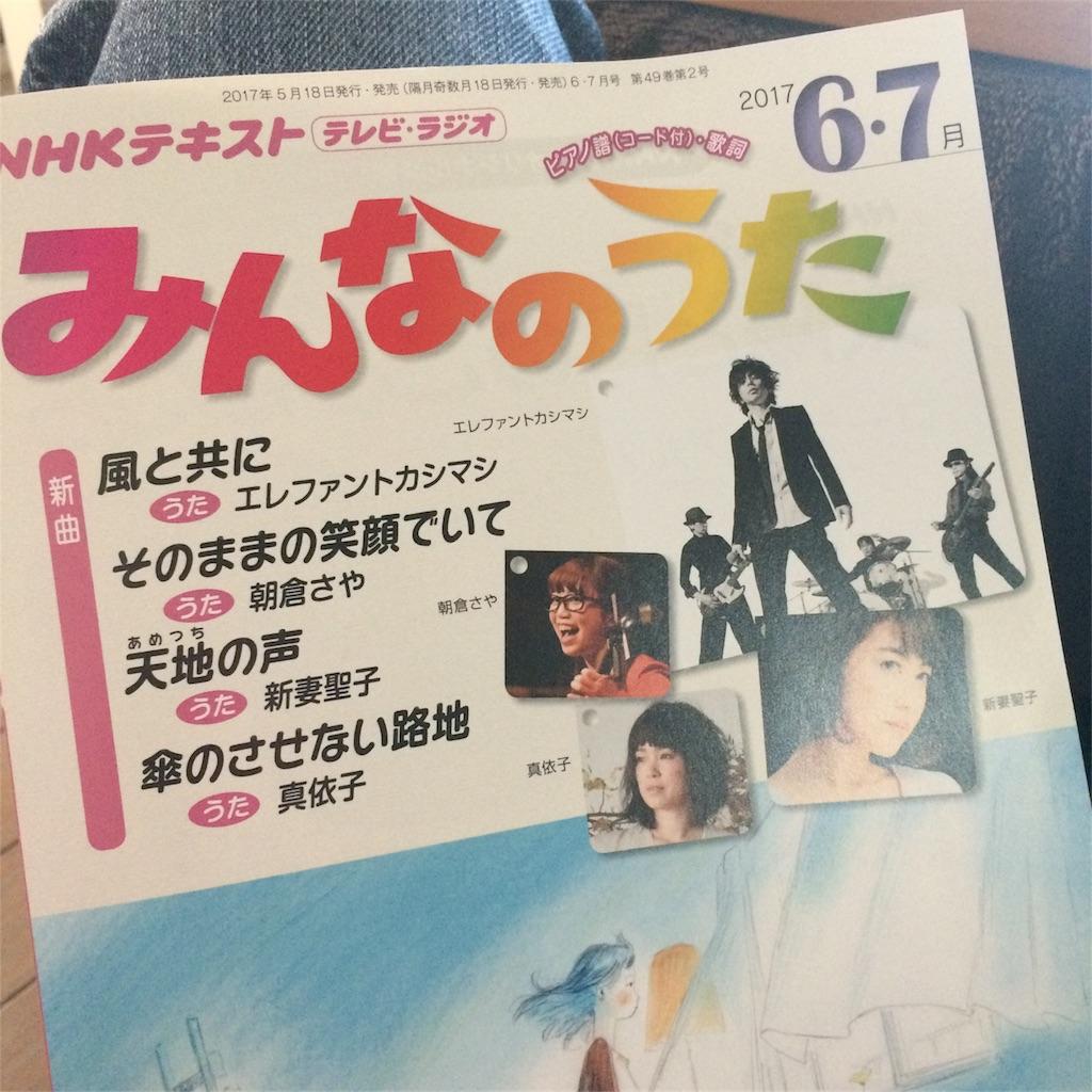 f:id:miwaji304:20170530075949j:image