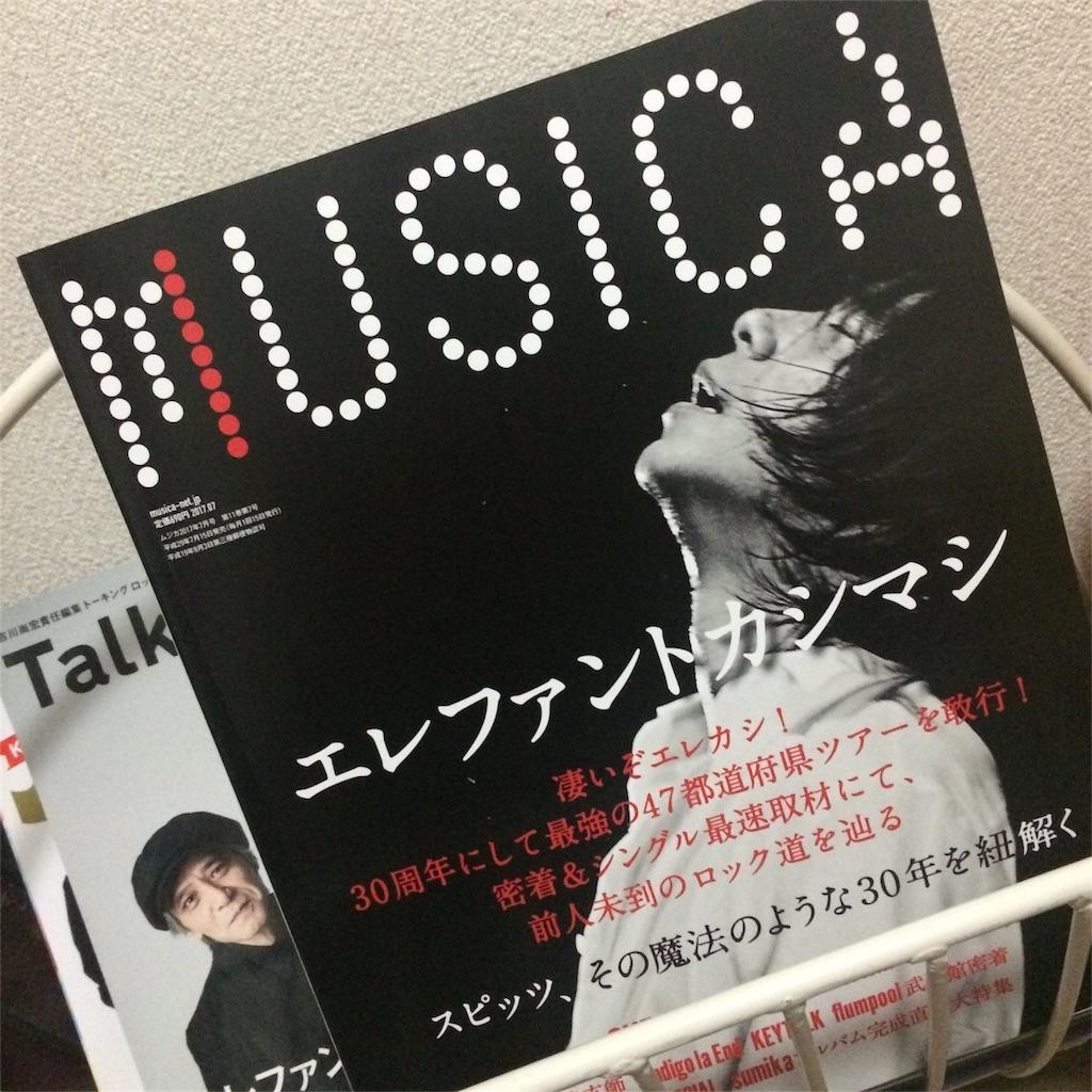 f:id:miwaji304:20170619073703j:image