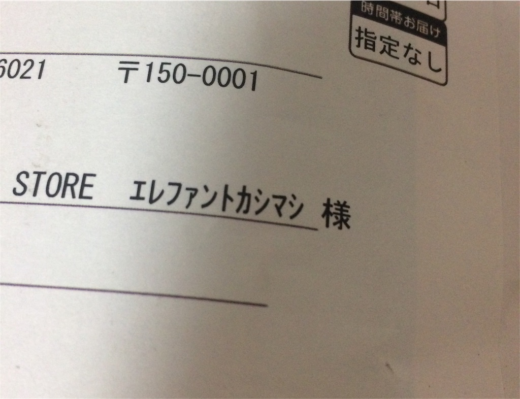 f:id:miwaji304:20170719001741j:image
