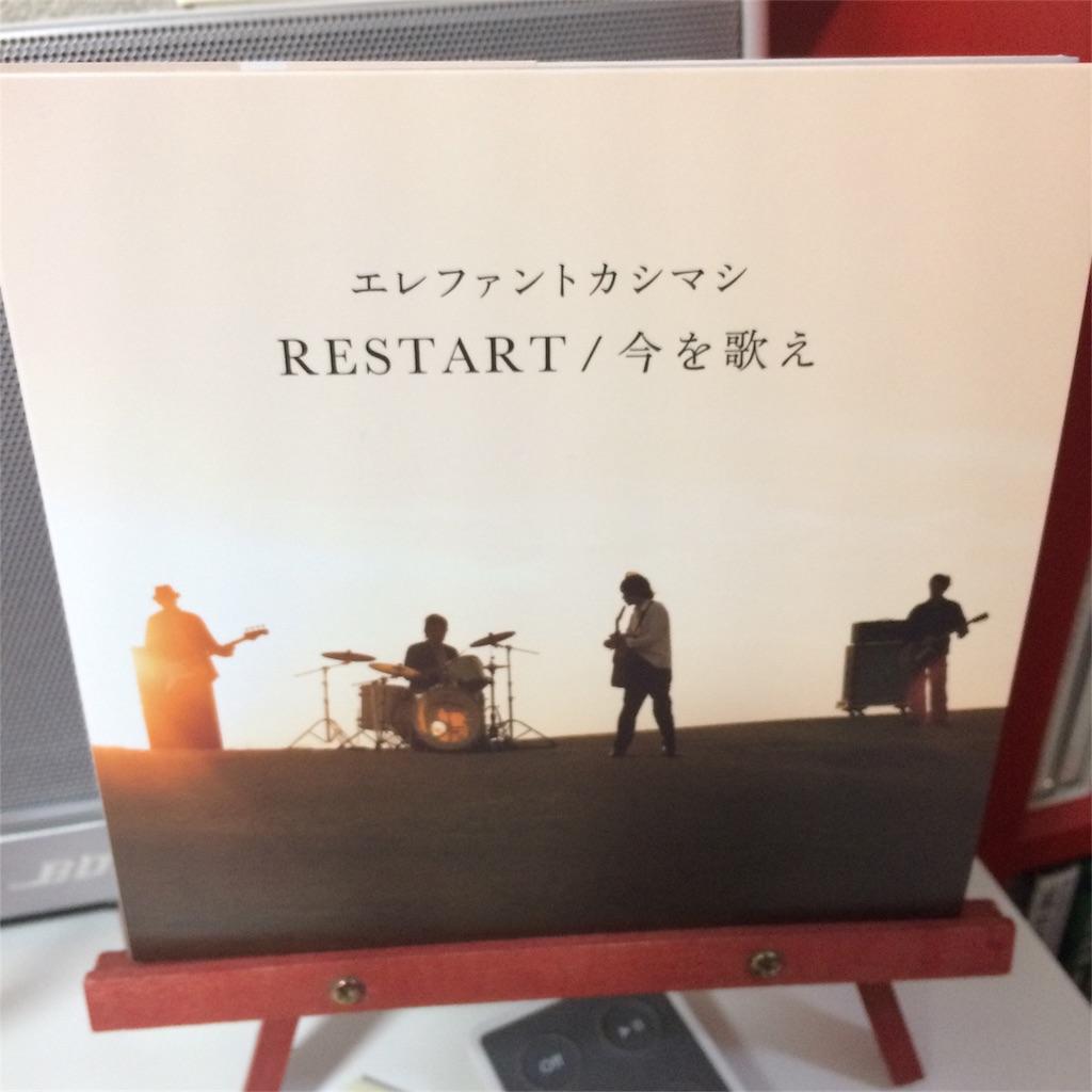 f:id:miwaji304:20171108113246j:image
