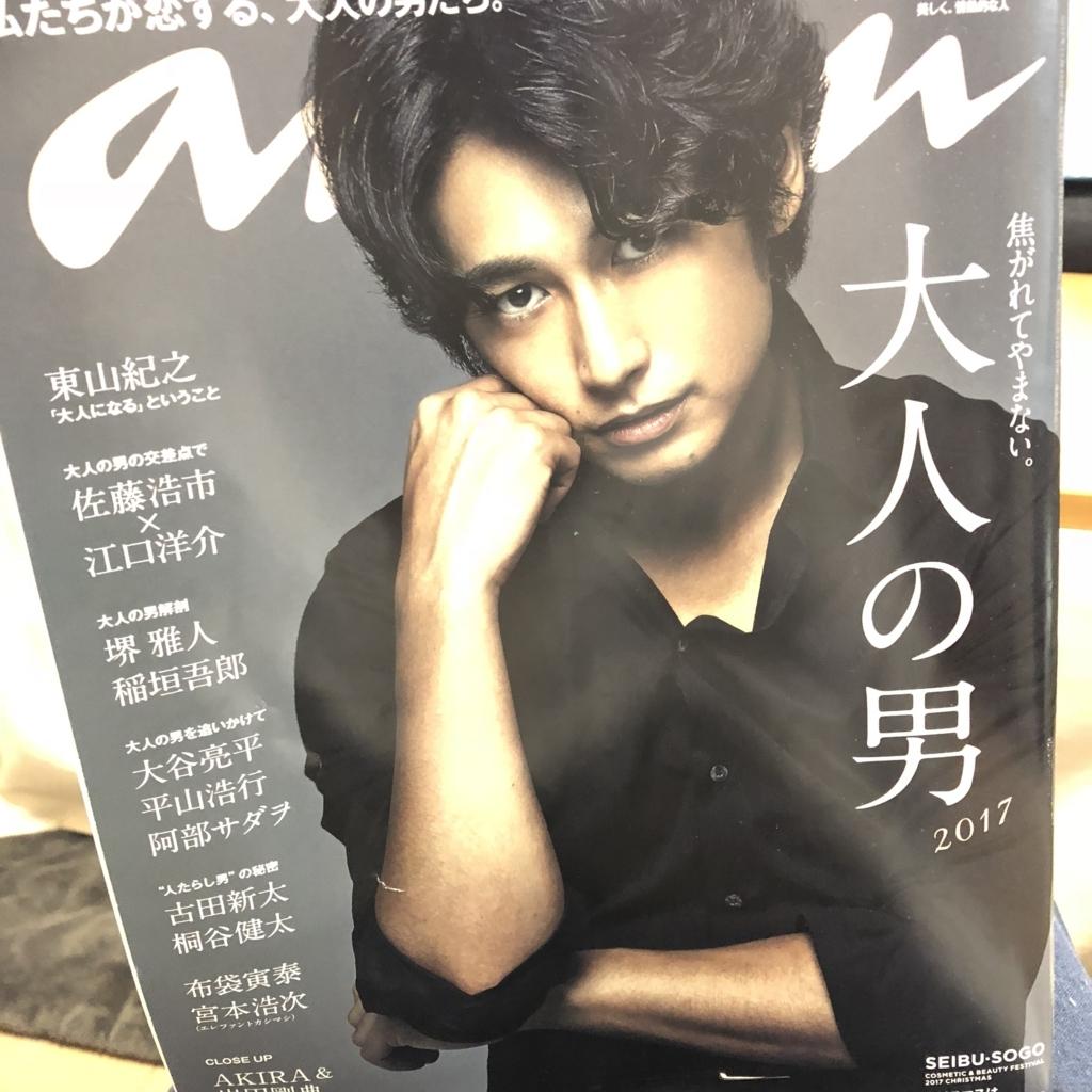 f:id:miwaji304:20171124073540j:plain