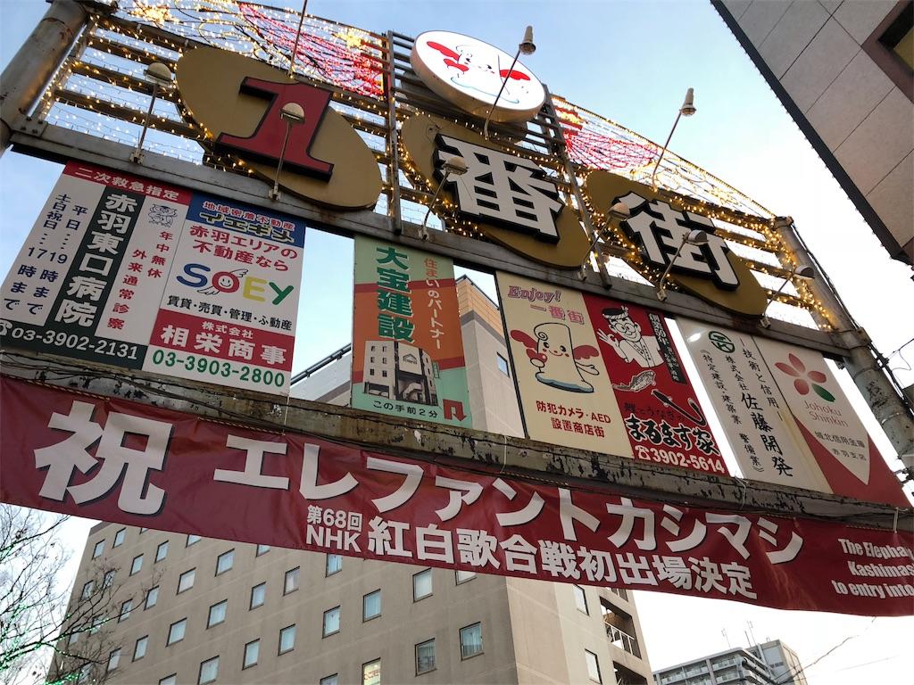 f:id:miwaji304:20171215234417j:image