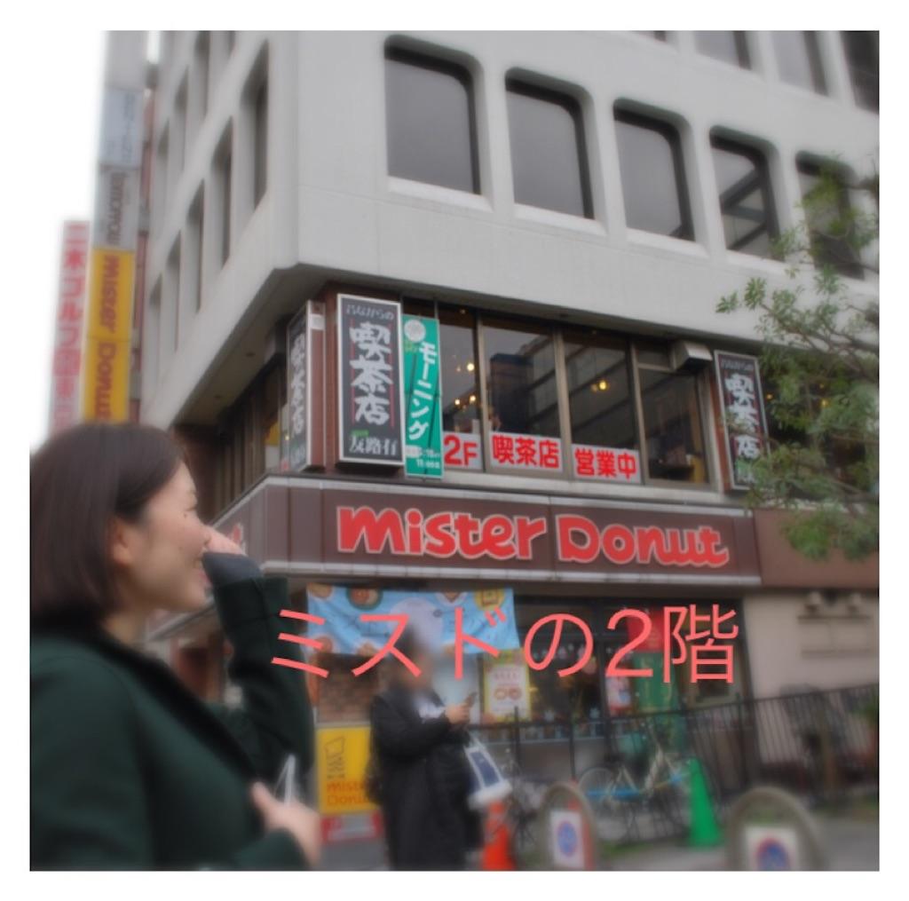 f:id:miwaji304:20171217024933j:image
