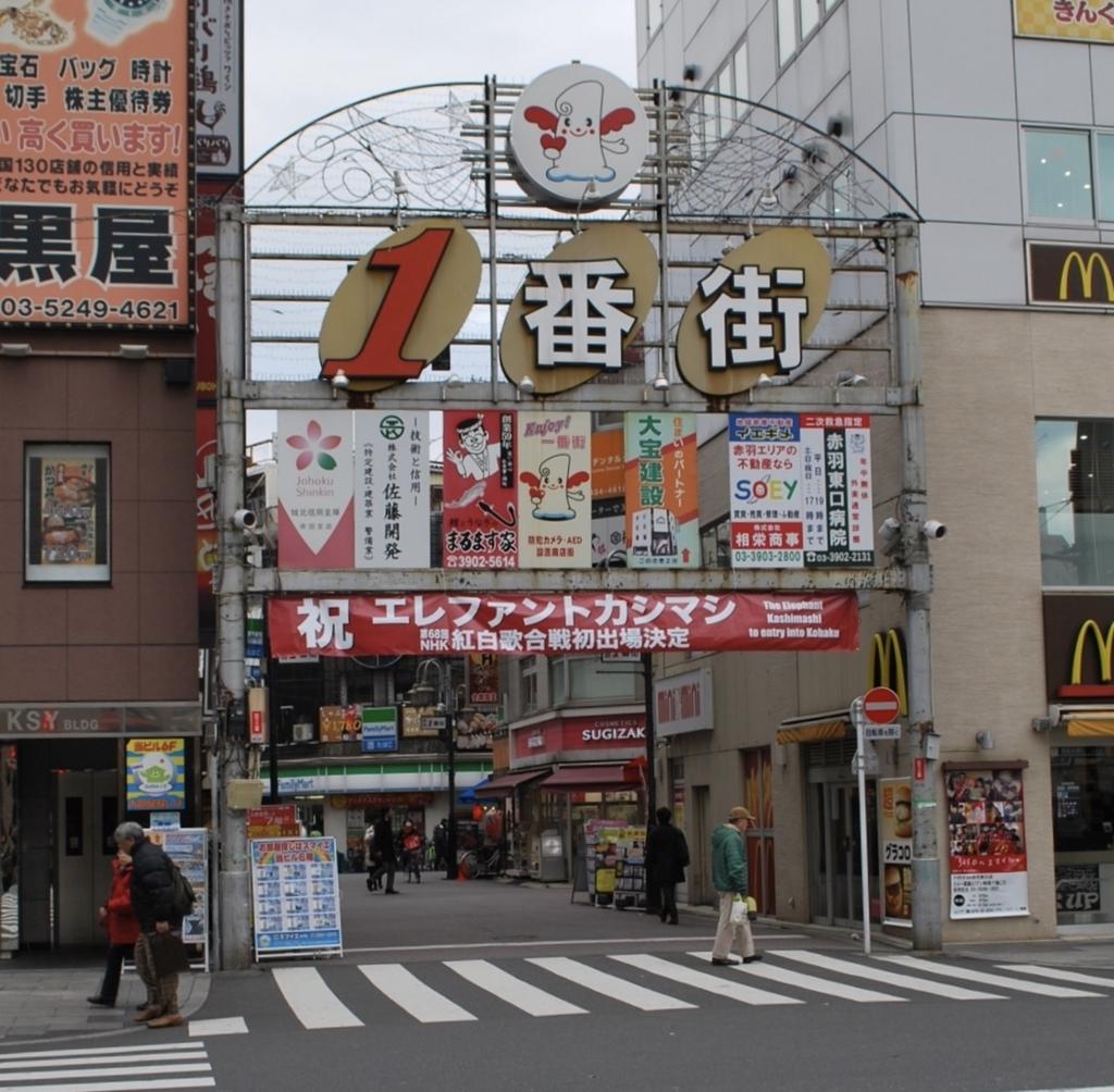 f:id:miwaji304:20171217151659j:plain