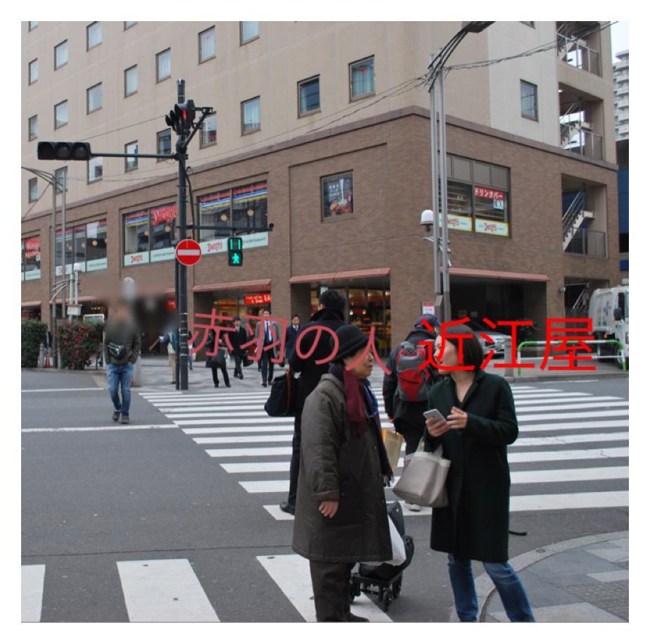 f:id:miwaji304:20171217152031j:plain