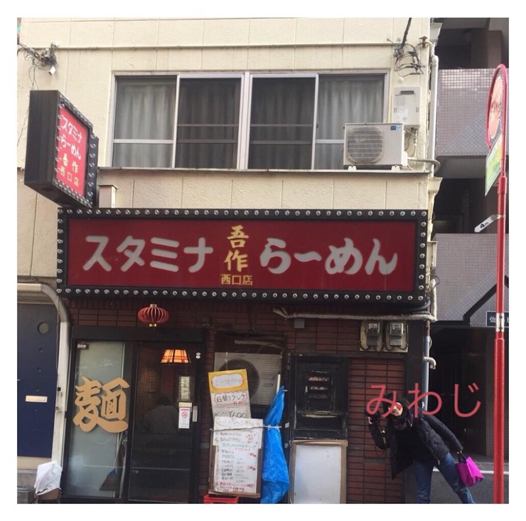 f:id:miwaji304:20171217163437j:image