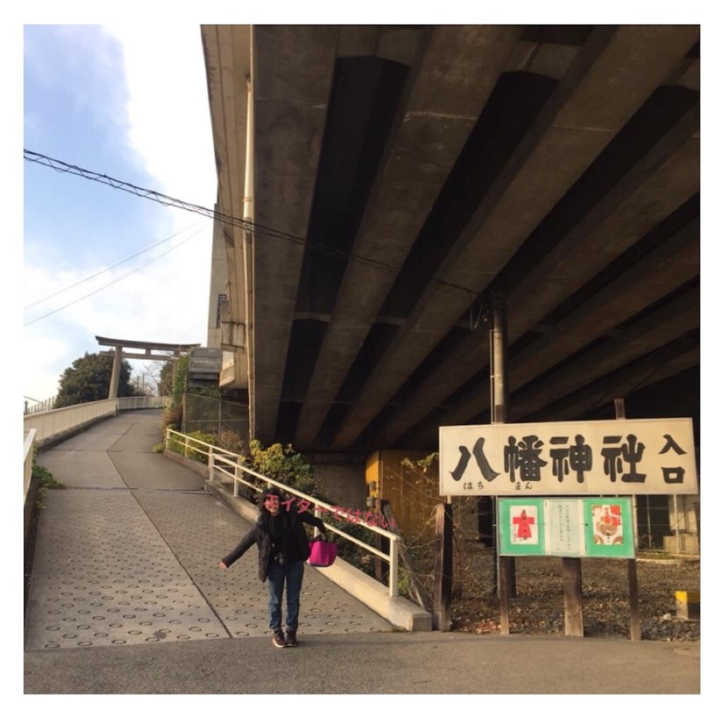 f:id:miwaji304:20171217173950j:image
