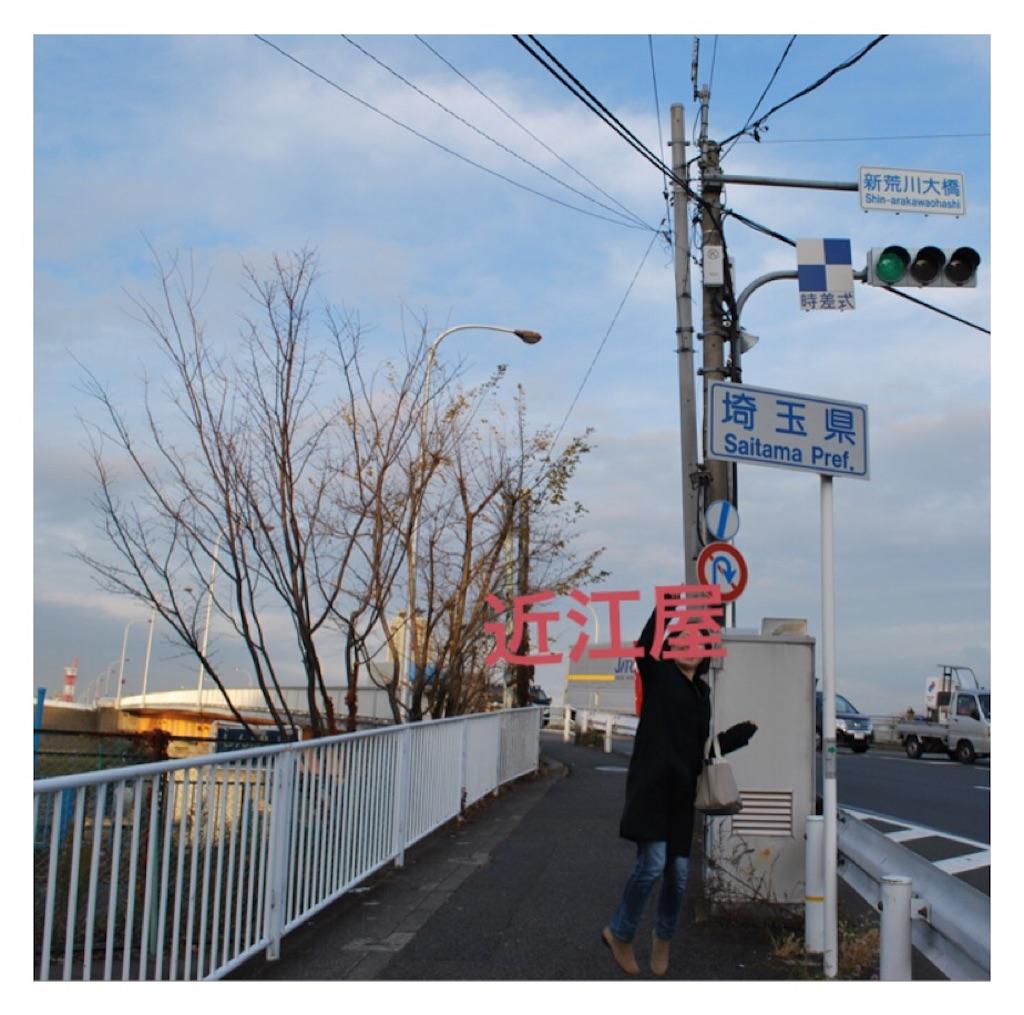 f:id:miwaji304:20171217174412j:image