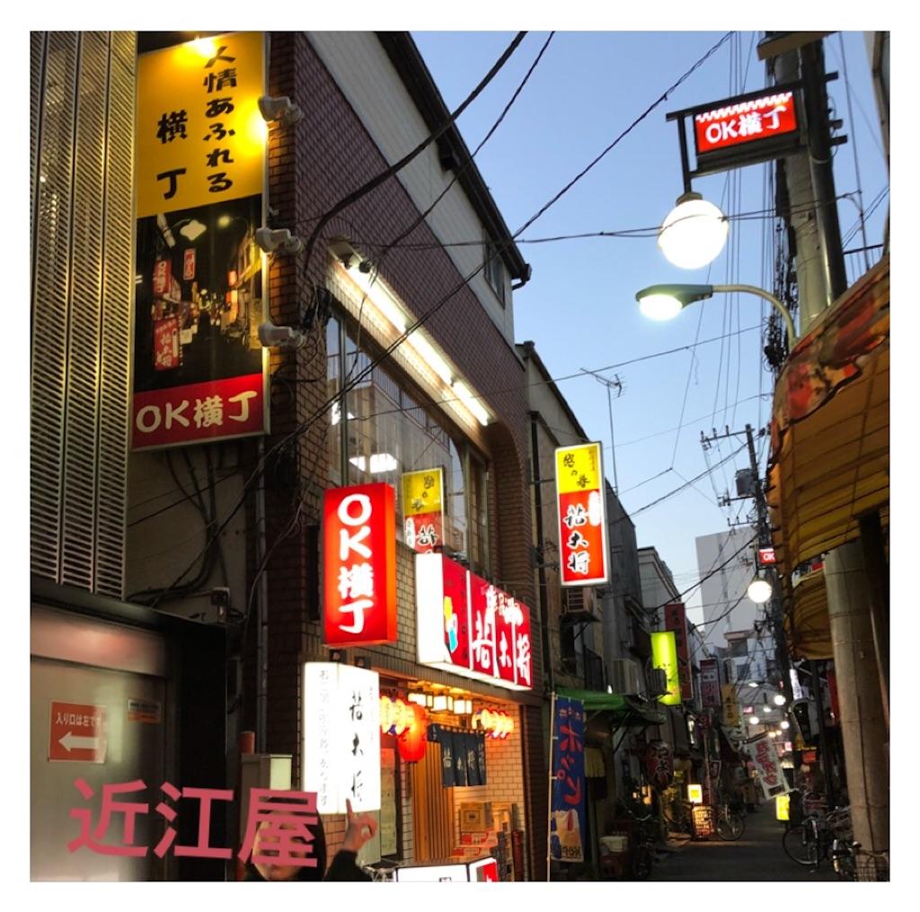 f:id:miwaji304:20171217180204j:image
