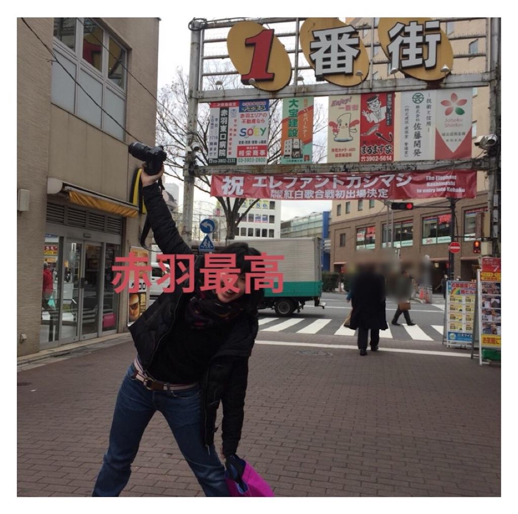 f:id:miwaji304:20171217181820j:image