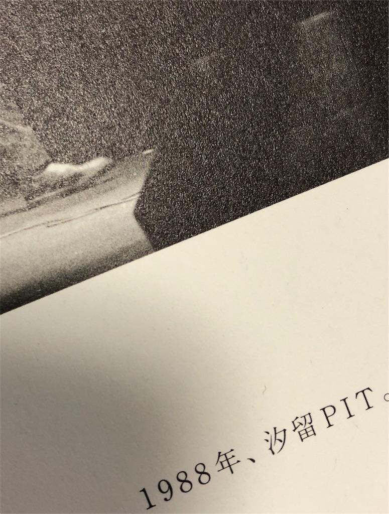 f:id:miwaji304:20180313080154j:image