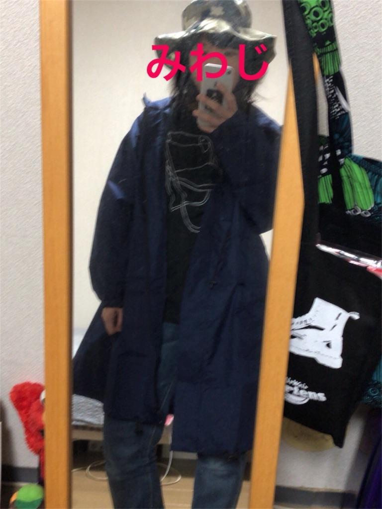 f:id:miwaji304:20180625000616j:image