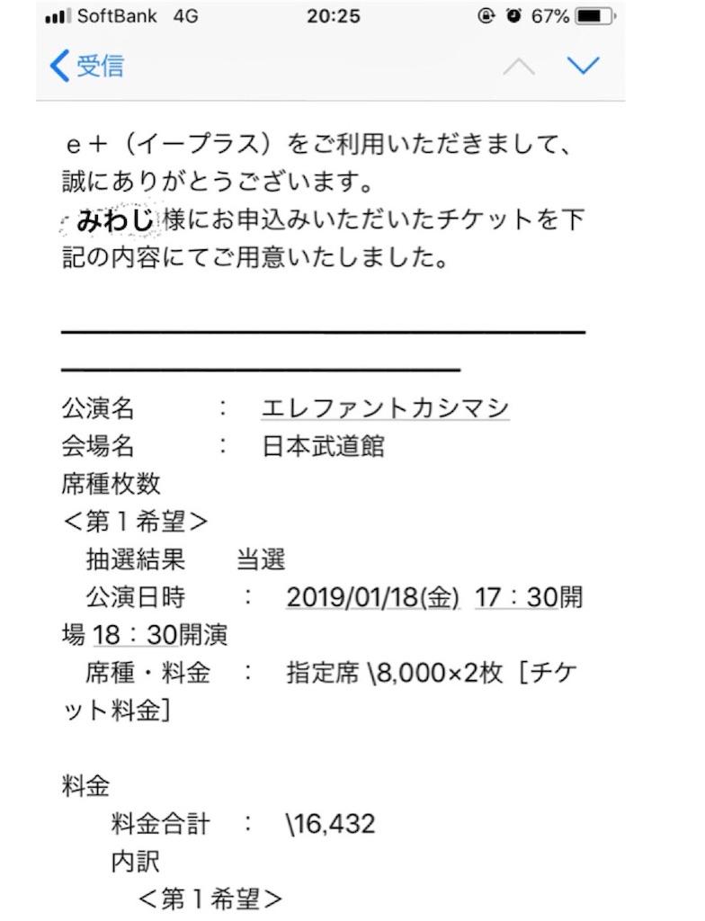 f:id:miwaji304:20180929210921j:image