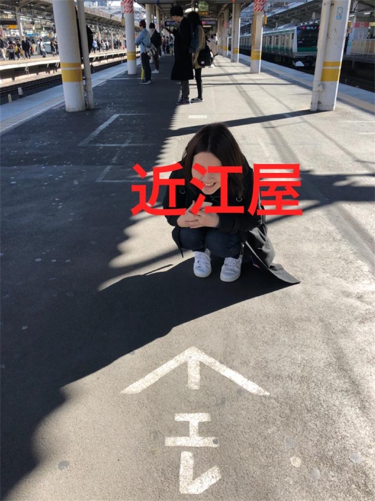 f:id:miwaji304:20181118205557j:image