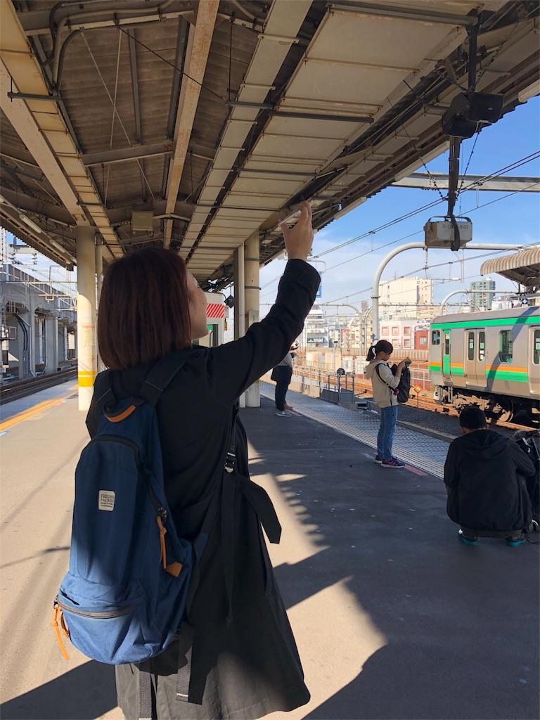 f:id:miwaji304:20181118205654j:image