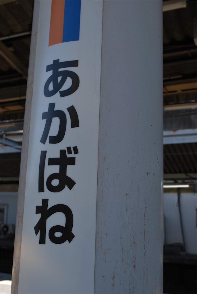 f:id:miwaji304:20181118210021j:image