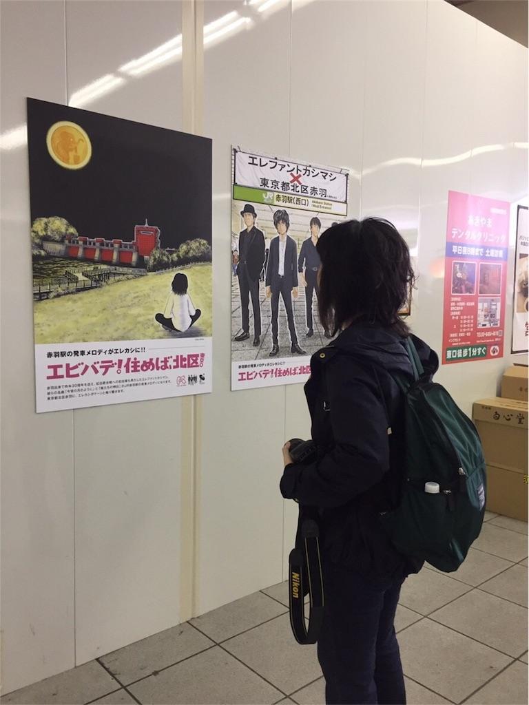 f:id:miwaji304:20181118215921j:image