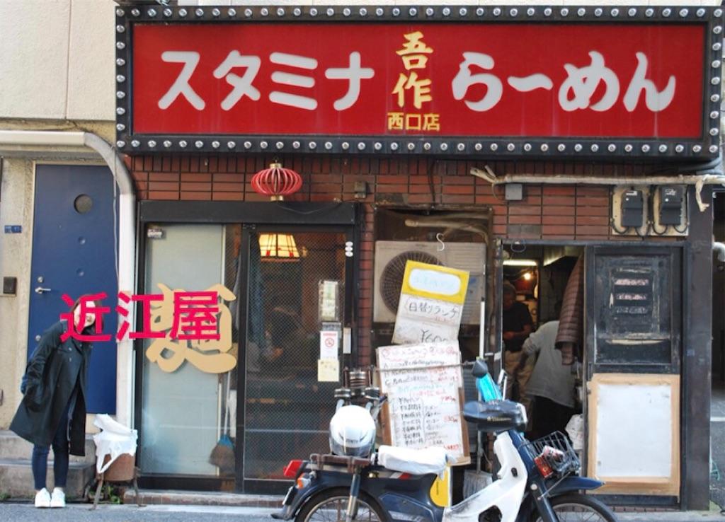 f:id:miwaji304:20181118225901j:image