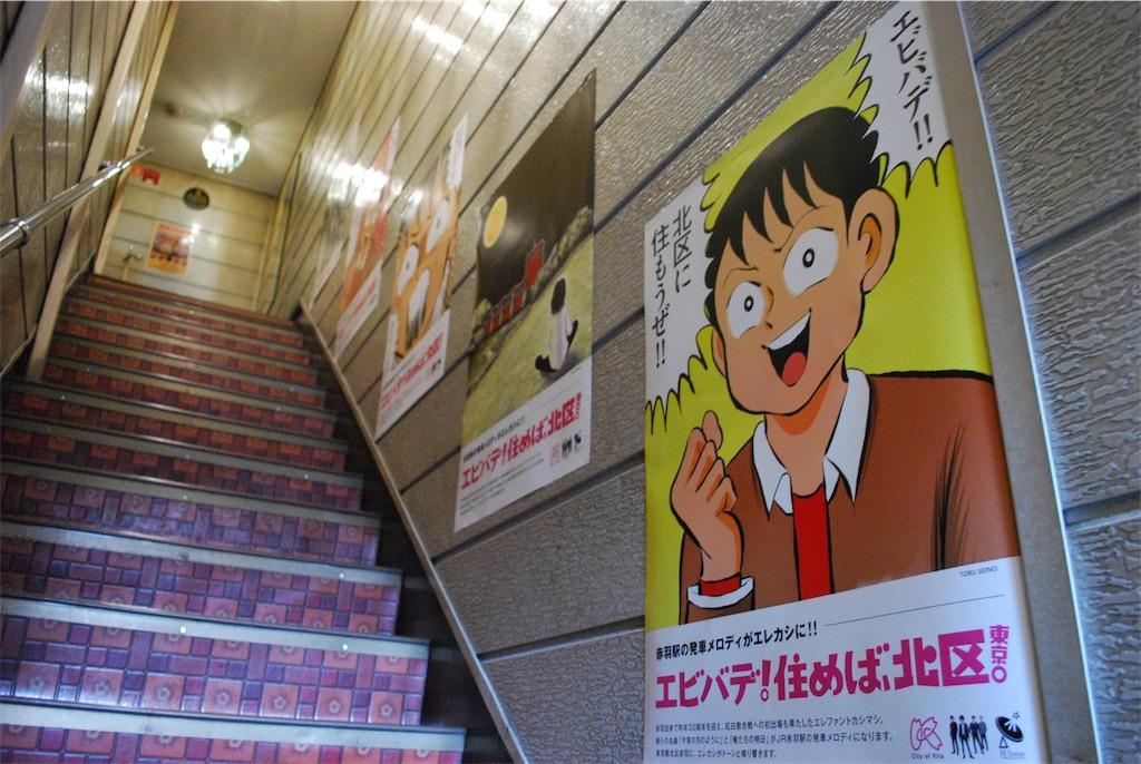 f:id:miwaji304:20181118231916j:image