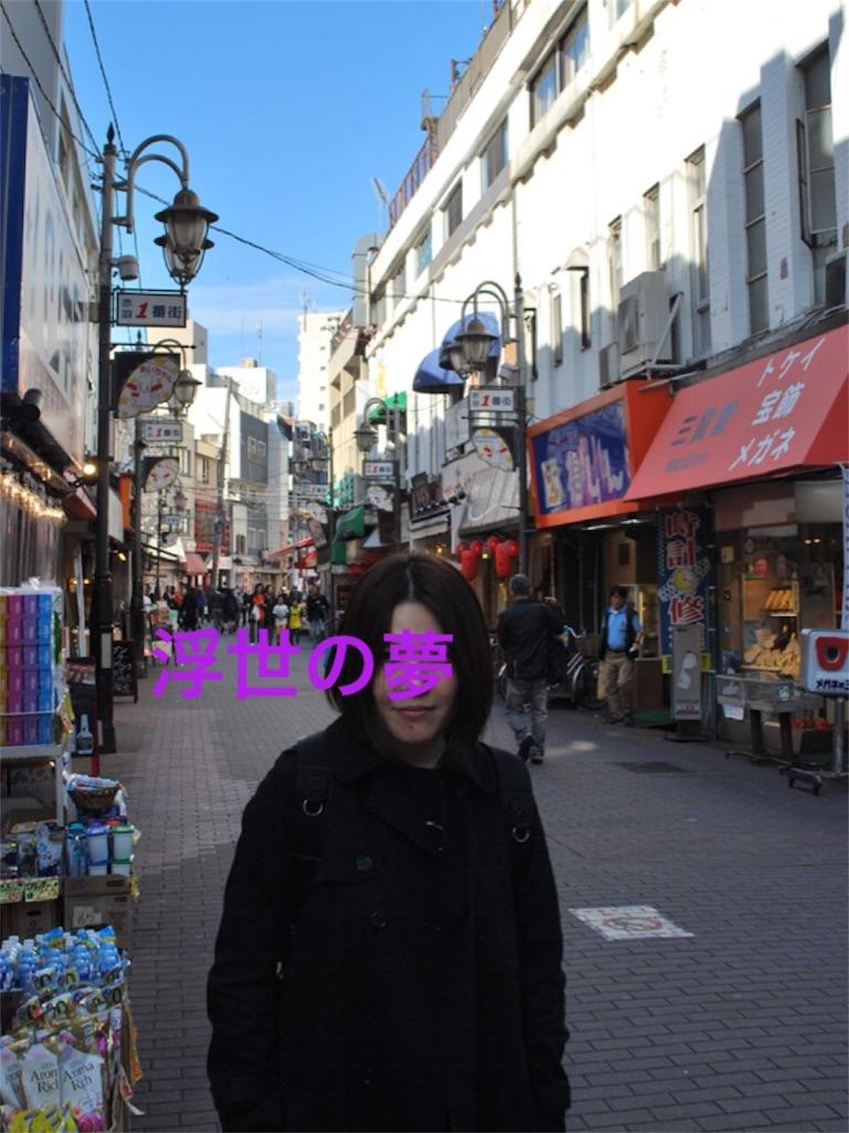 f:id:miwaji304:20181118233819j:image