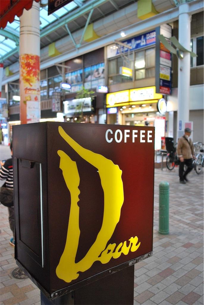 f:id:miwaji304:20181118235714j:image