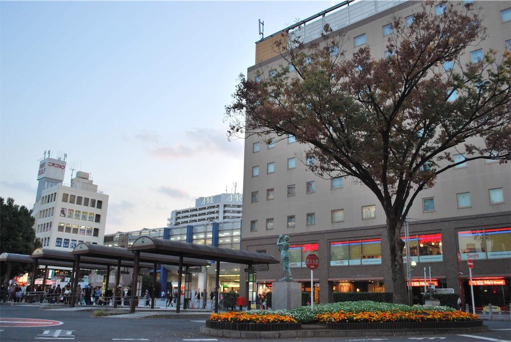 f:id:miwaji304:20181119000035j:image